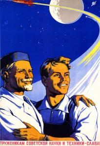 ¡Gloria a la exploración espacial!